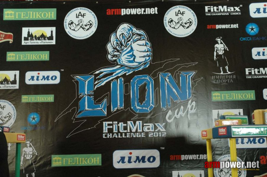 Lion Cup 2012 - Fitmax Challenge # Aрмспорт # Armsport # Armpower.net